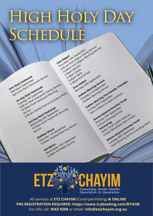 HHD Schedule A4 2021 FINAL